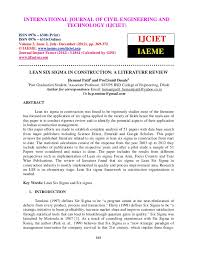 research paper business zoology pdf