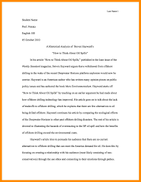 rhetorical analysis samples sample literary criticism essay how to  sample literary criticism essay how to write a similarities and 7 sample of a literary analysis