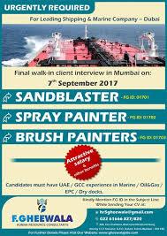 marine company jobs in dubai sand blaster spray painter brush painters