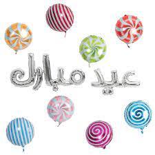 مجموعة عيد مبارك فضي – BMK