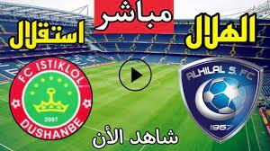 الهلال السعودي X إستقلال دوري ابطال اسيا - YouTube