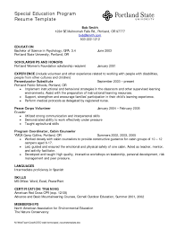 Resume Sample Special Education Teacher New Physical Education