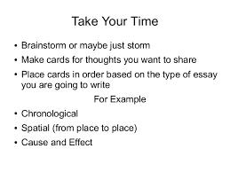 rules for writing an essay sei com