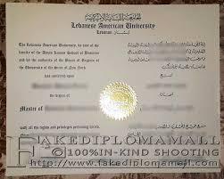 how to buy lebanese american university fake master degree buy  lebanese american university diploma lau degree
