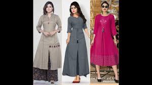 Syasii Designers Llp A Line Kurti In Surat Gujarat A Line Kurti Price In Surat