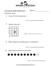 Excel. 2nd grade math practice sheets: Nd Grade Expanded Form ...