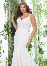 Cherry Hill Designer Dresses Bridal Garden