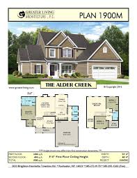 Plan 1900m the alder creek house plans two story house plans 1st