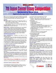 the interlopers essay saki s the interlopers vs callaghan s all the essay