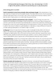 Justice Essay Topics Under Fontanacountryinn Com