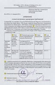 Отчет по практике в бухгалтерии бюджетного учреждения предложение заключить гражданский договор кроссворд