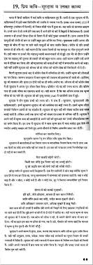 essay on ldquo my favorite poet surdas and his poems rdquo in hindi