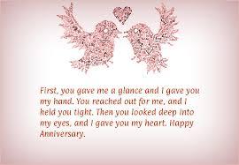 Happy Wedding Anniversary Ringtones via Relatably.com