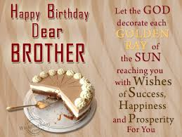 Beautiful Birthday Quotes For Brother