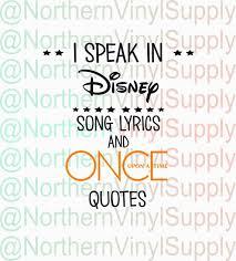 Speak Quotes