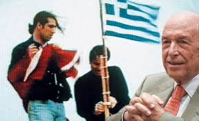 Το 1997 ο Σημίτης αναγνώρισε «νόμιμα ζωτικά συμφέροντα της Τουρκίας στο  Αιγαίο» | Tribune.gr