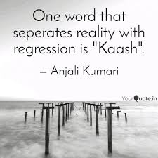 One Word Quotes Delectable One Word That Seperates R Quotes Writings By Anjali Kumari