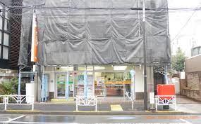 ここ から 近い 郵便 局