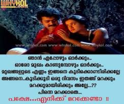Malayalam Sad Love Quotes More Word's Pinterest Sad Love Inspiration Malayalam Love Quotes For Old Couples