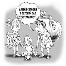 Карикатуры и фотографии на тему противодействия коррупции Радуга Карикатура на тему Коррупция в Россиии Карикатура на тему борьба против коррупции