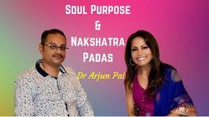 Arjun Pai Chart 1 Finding Your Soul Purpose With Nakshatra Padas Dr Arjun Pai