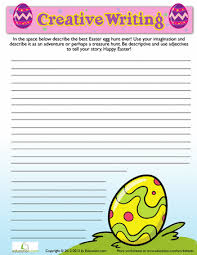 The Magic Egg     Writing Prompt Unique Teaching Resources
