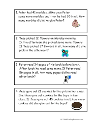 First Grade Money Word Problems Worksheets For Math Subtraction Free ...