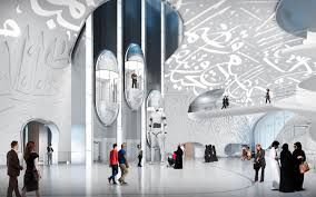 The Museum Of Design Dubais Museum Of The Future A New World Icon Cnn Travel
