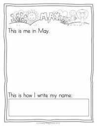 first and last day keepsake self portraits and writing self portrait written month by month be add photograph and list of skills kiddos can do