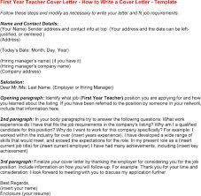 Grand First Year Teacher Cover Letter 9 Examples For First Year Best
