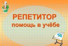 Курсовые Работы Учебные работы на заказ