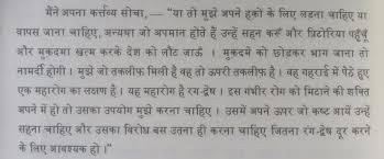 gandhi jayanti hindi in oz screen shot 2014 10 02 at 7 52 18 pm