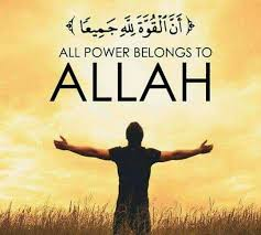 40 Best Allah Quotes And Sayings With Images Enchanting English Quotes