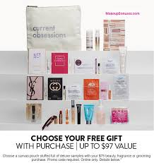 receive your choice of 24 pc gift with your 75 multi brand purchase