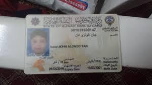 Kuwait John - Civil Id Ofw Alonzo Lost