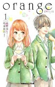 orange light novel manga anime planet