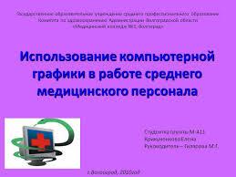 Диплом государственного московского университета архитектор 001 jpg