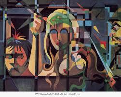 الإسلام والوعي .. التناقضان الذين لا يجتمعان أو يلتقيان