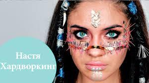 настя хардворкинг макияж с иголками и флеш тату хэллоуин в Gbar Oh My Look