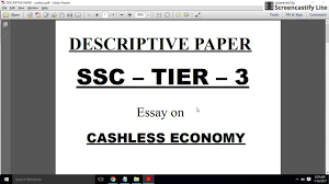 essay on cashless economy ssc cgl tier iii  essay on cashless economy ssc cgl tier iii