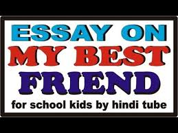 essay on my best friend for school kids in english by hindi tube  essay on my best friend for school kids in english by hindi tube rohit