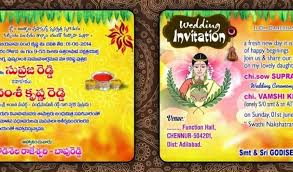 Annaprasan Invitation Card Design In Telugu Invitationsjdiorg