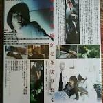 「安原麗子+エロ -アイコラ」の画像検索結果