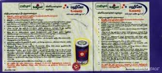 cleanliness essay in tamil  cleanliness essay in tamil