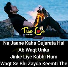 75 Broken Heart Quotes In Hindi Mesgulsinyali