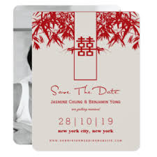 zen wedding gifts on zazzle Zen Wedding Gifts modern bamboo zen chinese wedding save the date card Gifts for the Zen Office