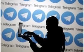 نتیجه تصویری برای کشف نرم افزار جاسوسی در تلگرام