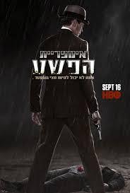 אימפריית הפשע עונה 3 פרק 13 לצפייה ישירה