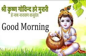 From our website for free. 33 Good Morning Quotes With Indian God Images Inspirational Quotes