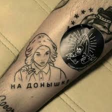19 летний парень из твери сделал тату с изображением дианы шурыгиной